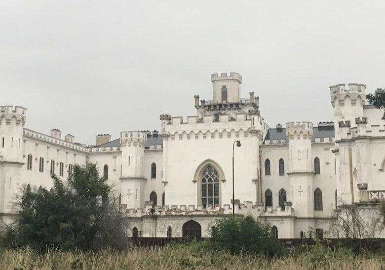 Rusovce Mansion Bratislava