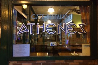Athenes – A touch of spice