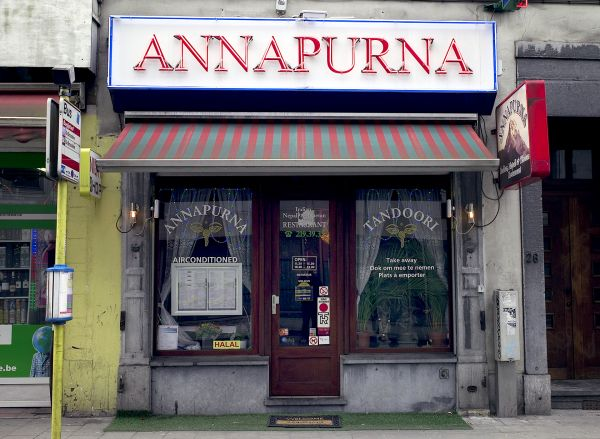 Indian restaurant annapurna brussels spotted by locals - Annapurna indian cuisine ...