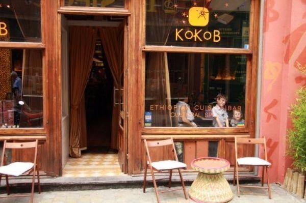 Kokob Ethiopian Restaurant Brussels