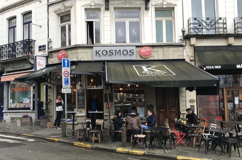 Kosmos Bar – A taste of Plaka