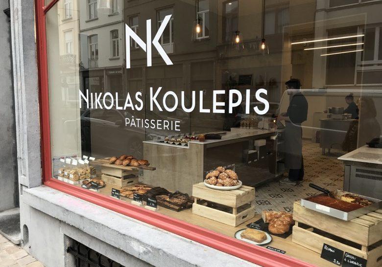Nikolas Koulepis Brussels