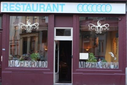 Ouzerie Mezedopolio Brussels