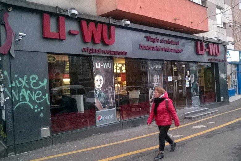 Li-Wu Bucharest