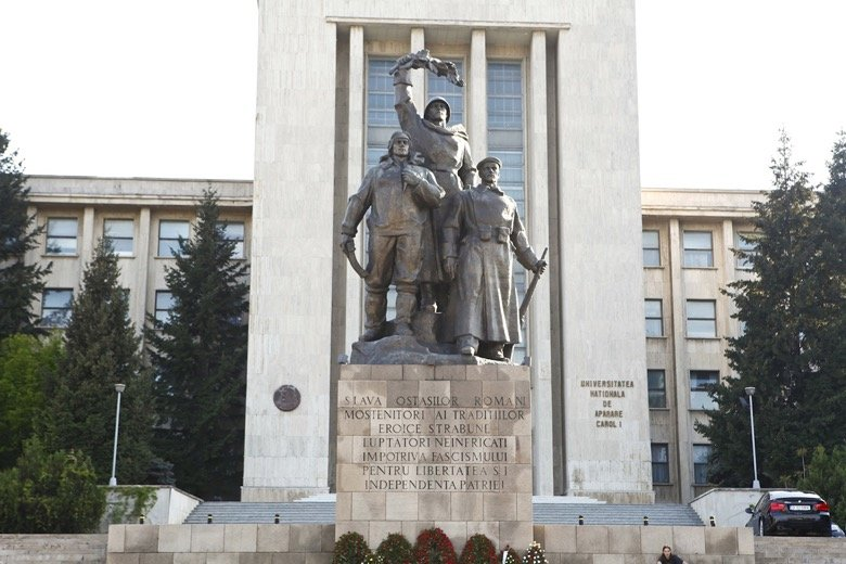 National University of Defence square Bucharest