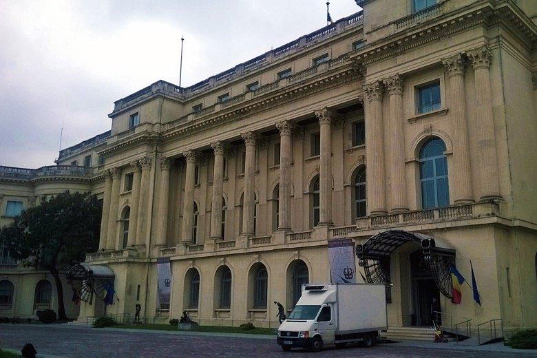 Palatul Regal Bucharest
