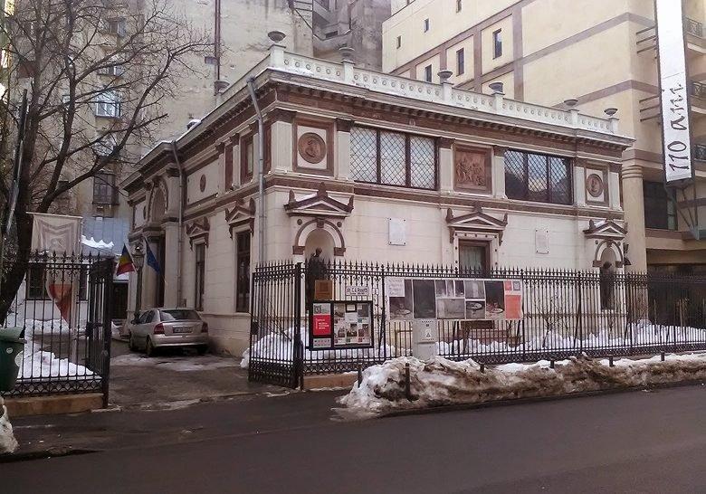 Theodor Aman House Bucharest