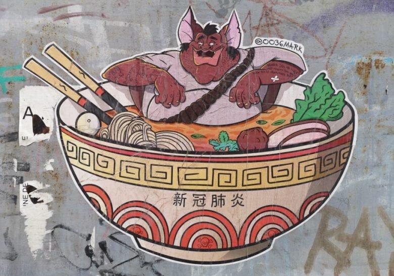 Streetart by 0036mark Budapest