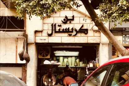 O's Pasta Cairo