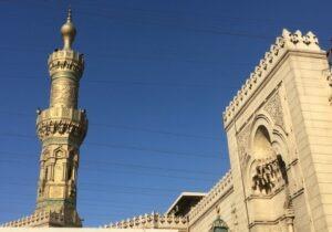 Al-Sayeda Nafeesah Mosque Cairo