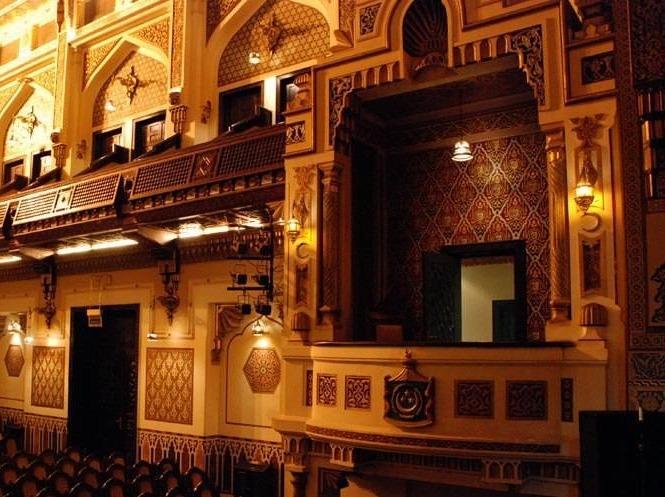 Arabic Music Institute Cairo