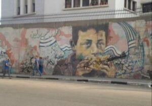Mohammed Mahmud – Graffiti