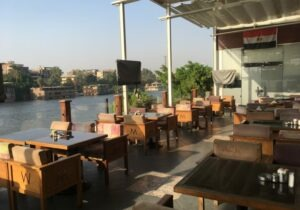The Mood Cairo