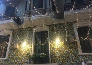 Zahrat El Bustan – The Egyptian coffee shop