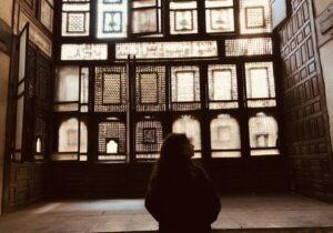 Zainab Khatoun's House Cairo