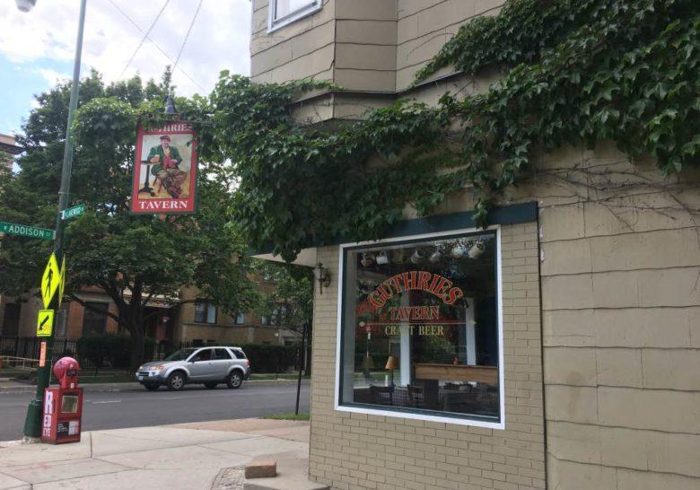 Guthrie's Tavern Chicago