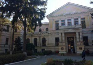 Academy of Music, Theater & Arts Chisinau