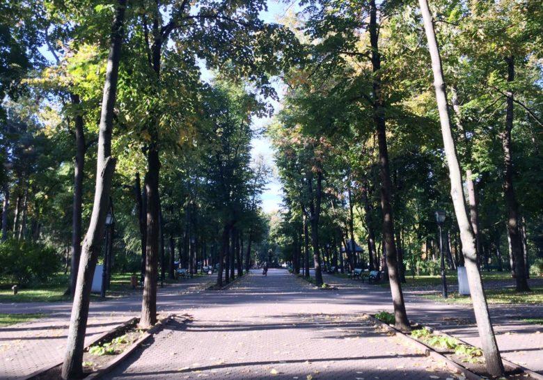 Central Park(s) Chisinau