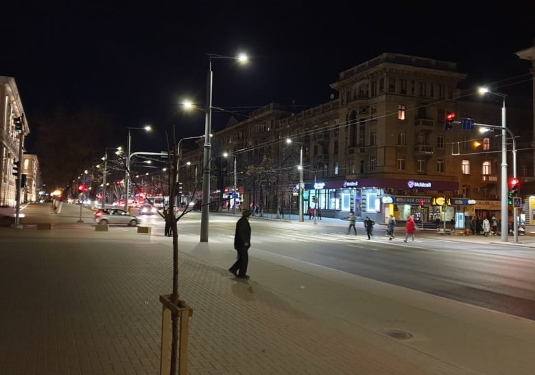 Chisinau at Night Chisinau