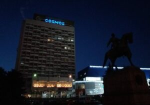 Cosmos Area – The front face of Chisinau