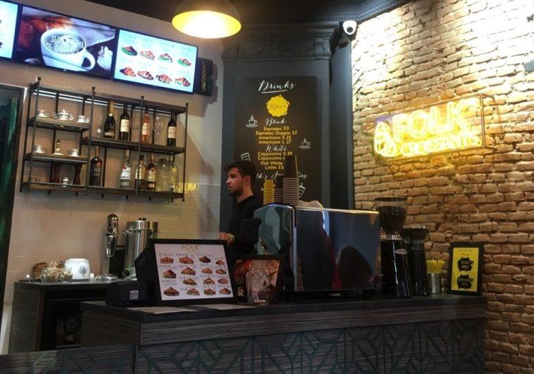 Folk's Croissant Chisinau