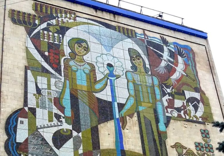 Soviet Mosaic Chisinau