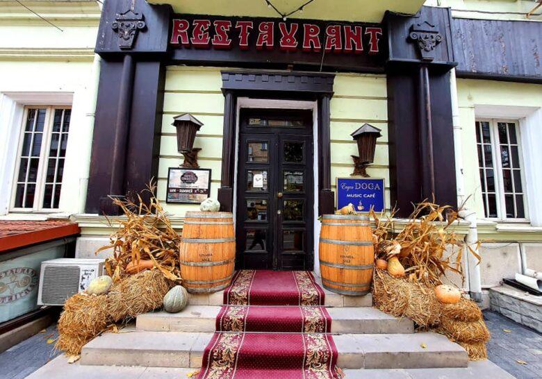 Vatra Neamul Restaurant Chisinau