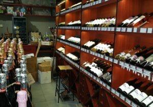 Wine Shop Pușkin St. Chisinau