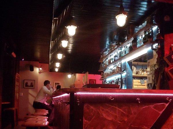 Drinksmith Neighborhood Bar Frankfurt