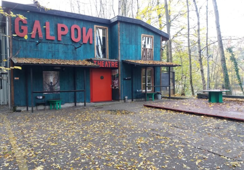 Galpon Theatre – Performing arts at its best