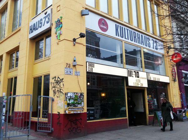 Haus III&70 Hamburg