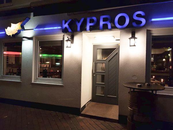 Restaurant Kypros Hamburg