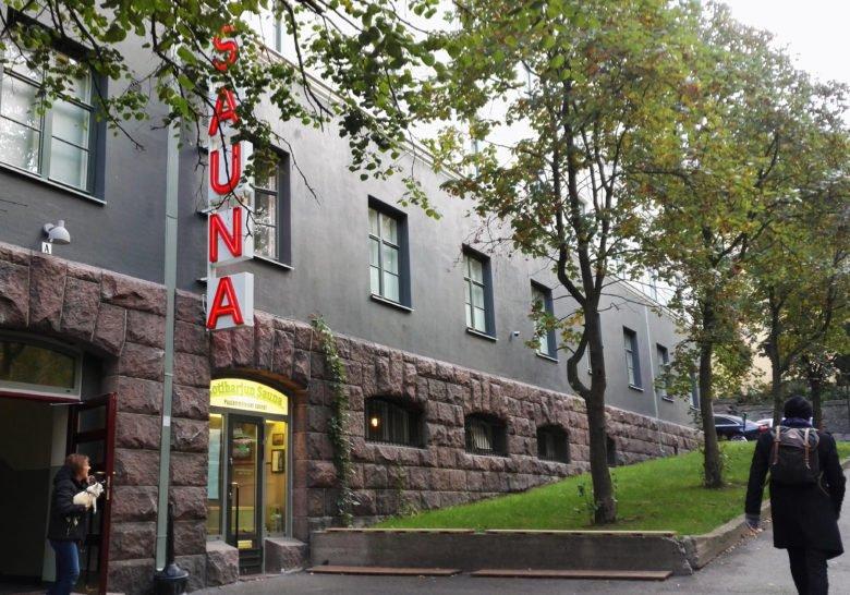 Kotiharjun Sauna Helsinki