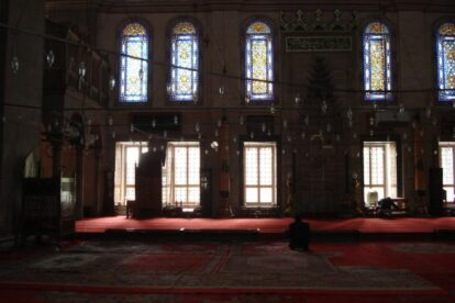 Fatih Mosque Istanbul
