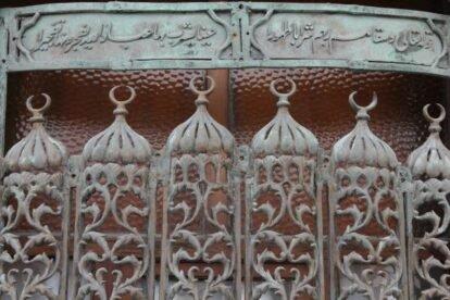 Hekimoğlu Ali Paşa Mosque Istanbul
