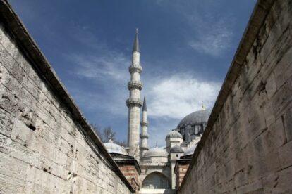 Süleymaniye Mosque & Complex Istanbul