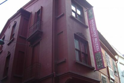 The Museum of Innocence Istanbul
