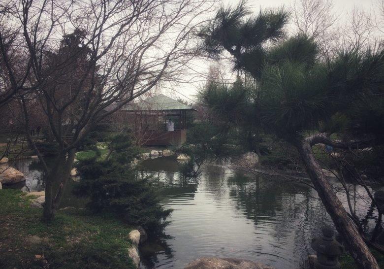 Baltalimanı Japanese Garden Istanbul