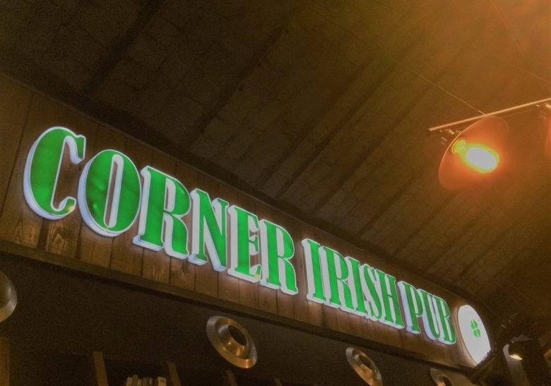 Corner Irish Pub Istanbul