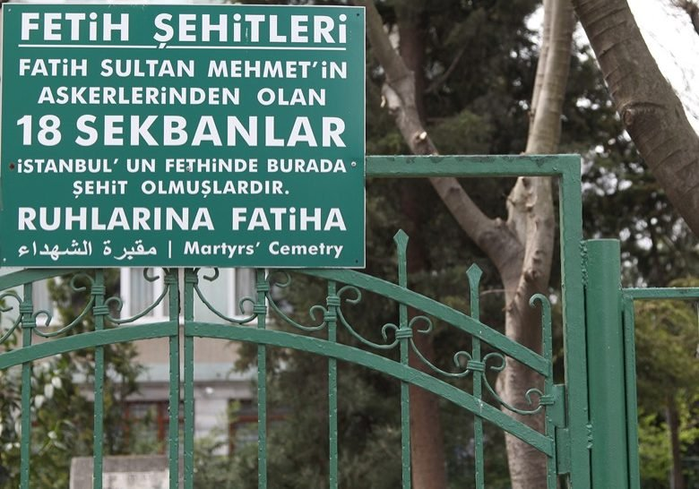 Martyrs' Cemetery Istanbul