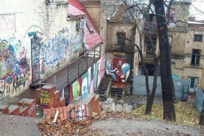 Building 4B Kyiv