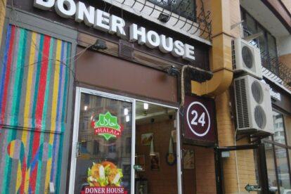 Doner House on Bessarabka Kyiv