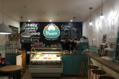 Umka Ice Cream Kyiv