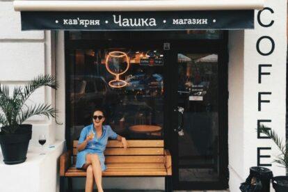 Chashka coffee shop/ Nevinniy bar Kyiv