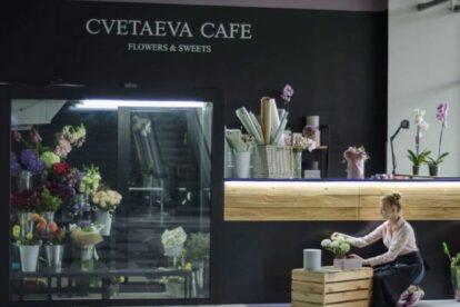Cvetaeva Cafe Kyiv