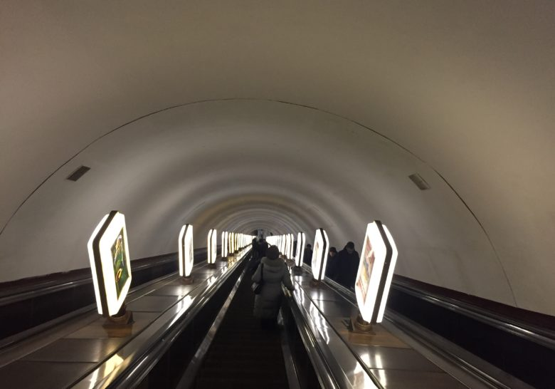 Arsenalna Metro Station Kyiv