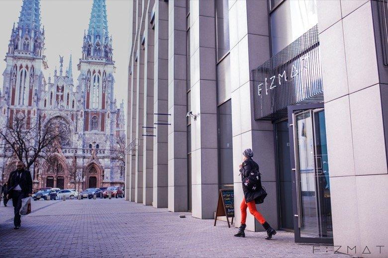 FIZMAT Kyiv