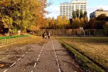 KNUTD Stadium and Park Kyiv