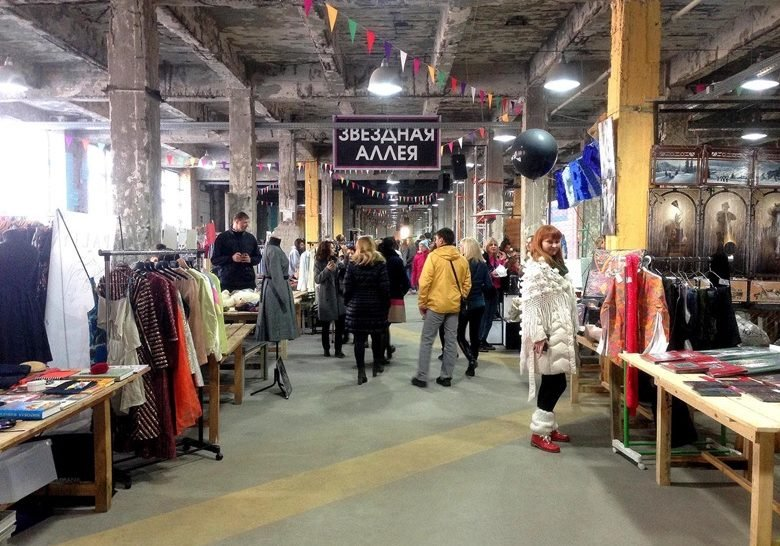 Kurazh Bazar at Platforma Kyiv