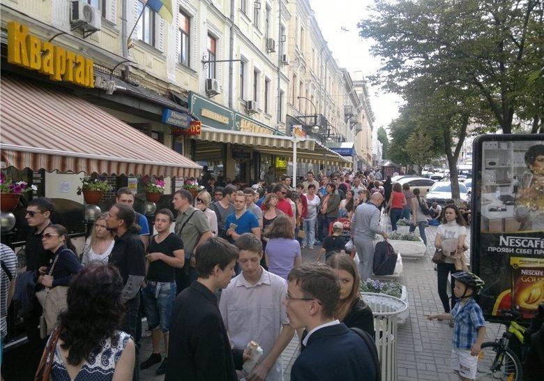 Kyiv Perepichka Kyiv